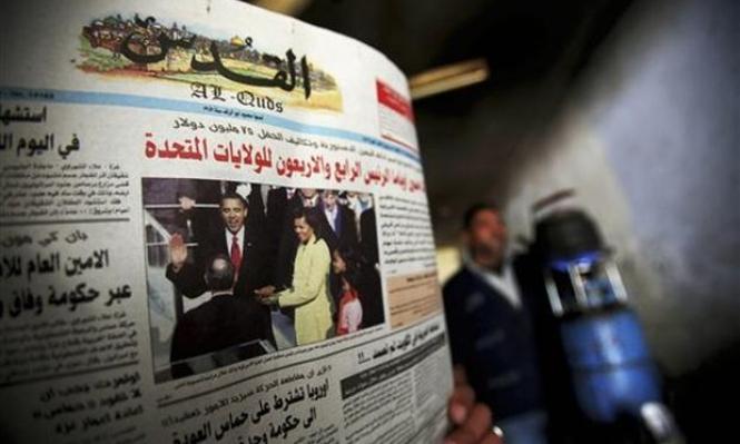 """احتجاب مؤقتلصحيفة """"القدس"""" واتّفاقية لـ""""فضّ النزاع"""""""