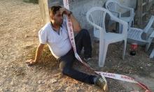 عرعرة: إضراب عام وجلسة لبحث تداعيات هدم المنزل