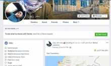 الشاباك يزعم الكشف عن شبكة لتجنيد عملاء بإسرائيل لصالح إيران