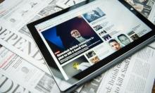 السعودية تمتلك حصصا بصحيفتين بريطانيتين عبر صفقات سرية