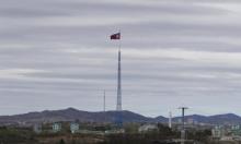 كوريا الشمالية تحتجز سفينة صيد روسية