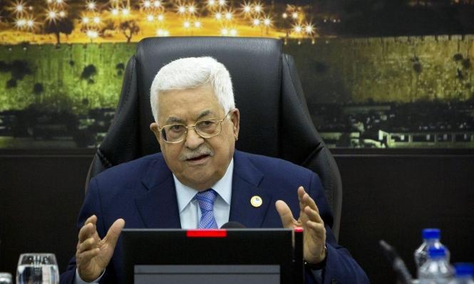 "عباس يدعو لاجتماع عاجل لاتخاذ ""قرارات هامة"""
