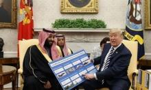 """الشيوخ الأميركي سيصوت على """"فيتو"""" ترامب بشأن بيع أسلحة للسعودية والإمارات"""