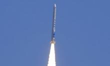 الصين: نجاح أول إطلاق خاصلصاروخ مداريّ