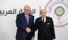 """عبّاس يُعلن الحداد ثلاثًا على السبسي: """"كان صديق فلسطين"""""""