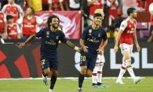 إصابة أسينسيو تغيّر خطط ريال مدريد في سوق الانتقالات الصيفية