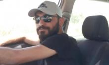 شفاعمرو: 6 معتقلين بشبهة التورط بقتل سعيد حجيرات
