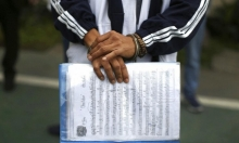 الموسيقى للتهذيب في سجون بيرو