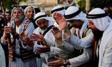 مسيرة لإحياء الزي الفلسطيني برام الله
