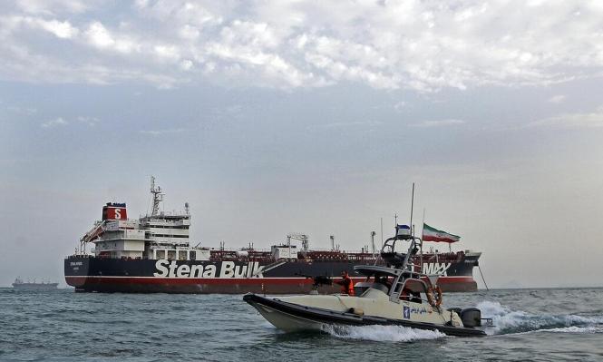 بريطانيا تكلف سفنها الحربية بحراسة ناقلاتها بمضيق هرمز