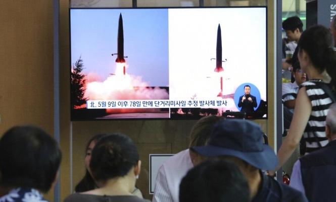 كوريا الشمالية أطلقت صاروخين بالبحر وشكوك حول المحادثات النووية