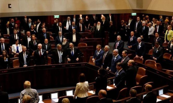 تحركات أخيرة لإتمام تحالفات تخوض انتخابات الكنيست الـ22