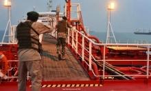 إيران تفرج عن 9 من أفراد ناقلة نفط تحتجزها