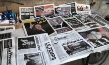 الصحف التونسية تتشح بالسواد وتشيد في عصر السبسي وإنجازاته
