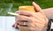 عدد مدخني العالم يبلغ 1.1 مليار شخص