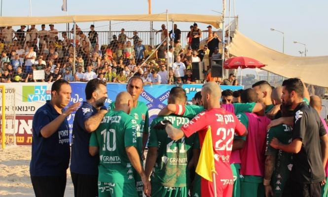 فلفلة كفر قاسم يتوّج ببطولة كرة القدم الشاطئية