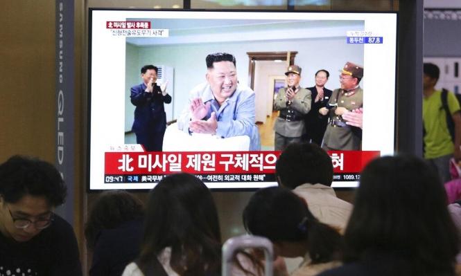 """بيونغ يانغ: كيم يختبر """"نوعا جديدا"""" من الصواريخ في تحذير للجنوبيين"""