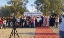 مهرجان التحدي والصمود في النقب: تحيّة لسكان العراقيب