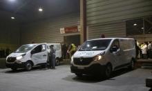المغرب: الإعدام لهولندييْن أُدينا بجريمة قتل
