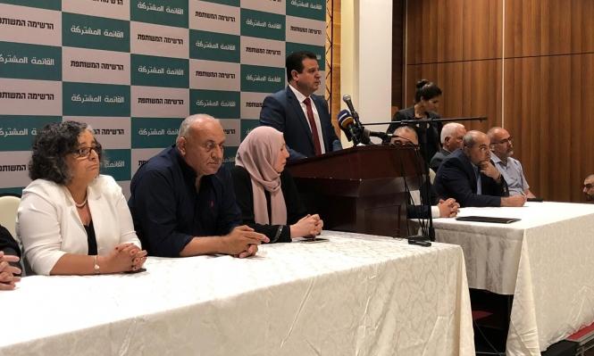 التجمع يعلن عدم مشاركته في مؤتمر المشتركة الصحافي