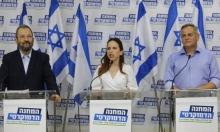 """انتقادات لـ""""المعسكر الديمقراطي"""": غياب حل الدولتين"""