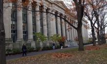 رابطة طلابية تتهم هارفارد بالفشل في حل قضية عنصرية