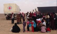 سورية: أغلبية سكان مخيم الركبان يغادرونه بعد وقف روسيا الإمدادات