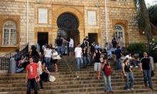 حركة طلابية لبنانية تُعلن مساندتها لاحتجاجات اللاجئين الفلسطينيين