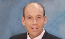 المراقب الإسرائيلي الجديد يطالب موظفيه بالتساهل مع الفاسدين
