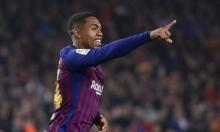 هل تلقى برشلونة عروضا مقابل رحيل مالكوم؟