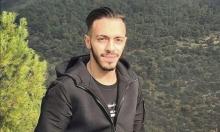 كفركنا: حظر نشر تفاصيل جريمة قتل بشار حكروش