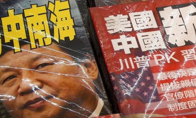 """الصين تتهم ترامب بــ""""الغطرسة والأنانية"""" عشية المفاوضات"""