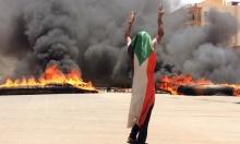 """لا مفاوضات مع """"العسكري"""" في السودان ومظاهرات غاضبة على أحداث """"الأبيض"""""""