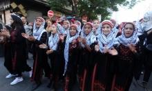 الغزيات يحتفين بزيهن الفلسطينيّ