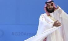 عرض للمتهم الأول بهجمات سبتمبر قد يُكبد السعودية خسائر فادحة