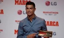 كريستيانو رونالدو: أحن إلى ريال مدريد!