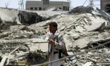 اليمن: مقتل 13 مدنيا في غارة تحالف السعودية على سوق شعبي