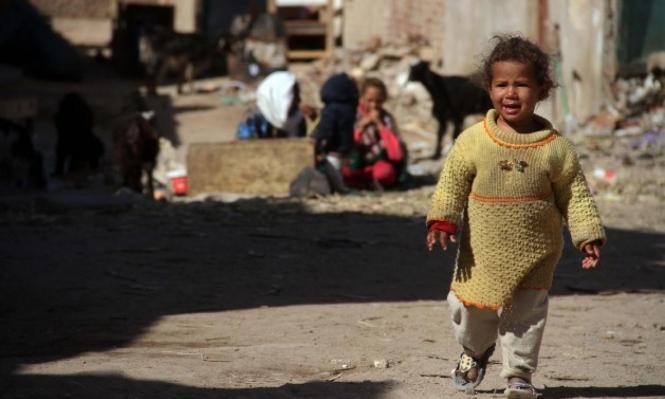ارتفاع نسبة الفقر في مصر إلى 32.5 بالمئة