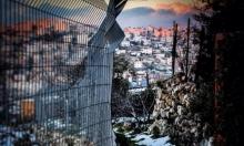 الرئاسة الفلسطينية تستنكر مصادقة الكابينيت على آلاف الوحدات الاستيطانية