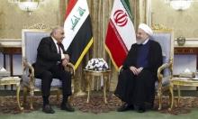 """""""التموضع الإيراني بالعراق يهدد أمن إسرائيل"""""""