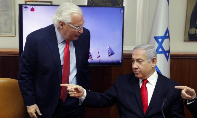 فريدمان: حكم ذاتي وليس دولة فلسطينية