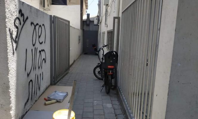 تحريض وتهديدات بالموت لثلاث منظّمات لحقوق الإنسان بتل أبيب