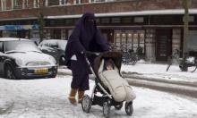 هولندا: بدء سريان فرض الحظر الجزئي على النقاب