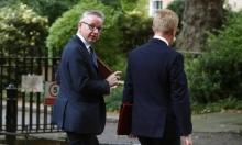 """بريطانيا: إضافة 2.1 مليار إسترليني لميزانية """"بريكست"""""""