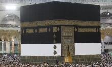 رسميًا: الأحد 11 آب أول أيام عيد الأضحى
