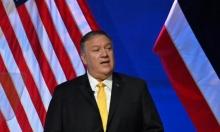 رسميا: واشنطن وموسكو تعلنان انتهاء معاهدة الأسلحة النووية المتوسطة