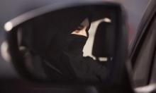 قرار : المرأة السعودية تستطيع السفر