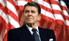 """مكالمة صوتية منذ 1971: ريغان يوصف الأفارقة بالـ""""قردة"""" ونيكسون يضحك!"""