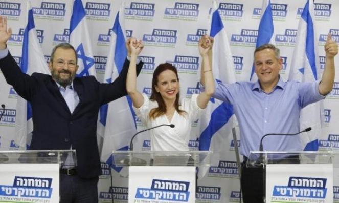 """""""التحاق 'ميرتس' بالإجماع الإسرائيلي نهاية طبيعية لليسار في دولة الأبرتهايد"""""""