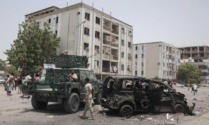 اليمن: مقتل 19 جنديا بهجوم على معسكر للقوات الحكومية
